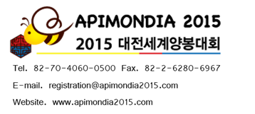 CATCH THE BUZZ – Apimondia Abstract Deadline Extended. Hurry!